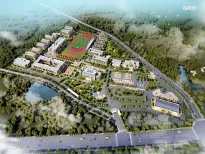 江西省交通技工学校一部校园建设项目一期工程